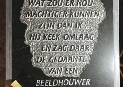 Tekst behorend bij deelname Open Nederlands Kampioenschap Letterhakken 2017, Belgisch hardsteen, 80 x 60 x 8 cm